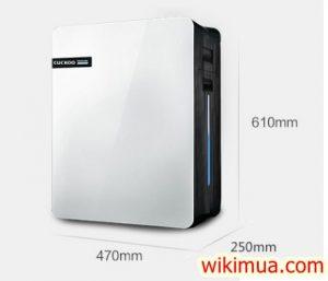 Đánh giá chi tiết nên mua máy lọc không khí nào tốt nhất 12